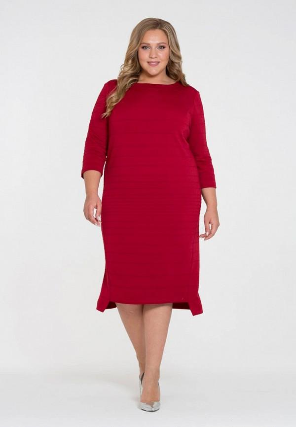 где купить Платье Intikoma Intikoma IN023EWCJZX7 по лучшей цене