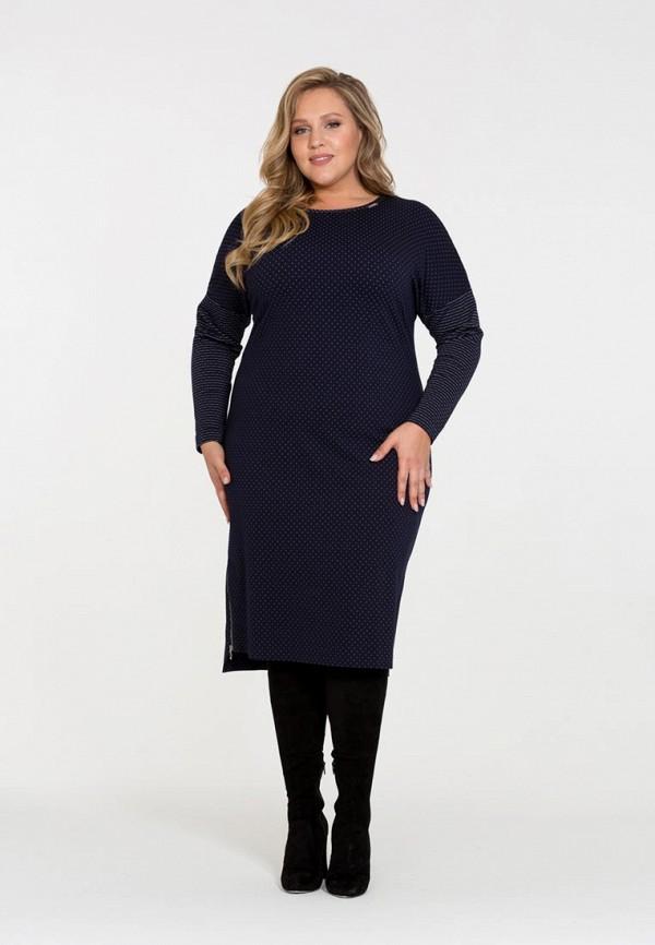 где купить Платье Intikoma Intikoma IN023EWCKDA6 по лучшей цене