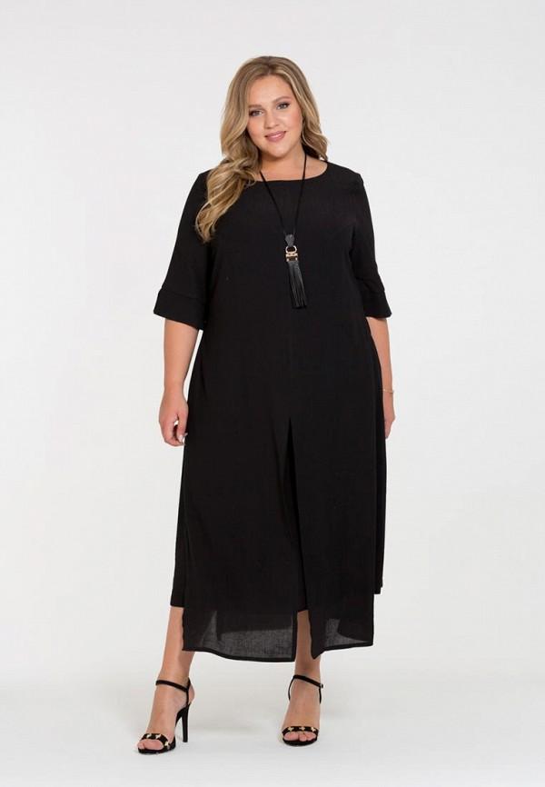 где купить Платье Intikoma Intikoma IN023EWCKDA8 по лучшей цене