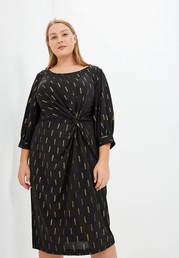 Платье Intikoma Intikoma IN023EWCKDC7