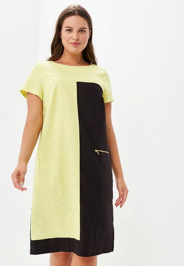 Платье Intikoma Intikoma IN023EWCNVZ5