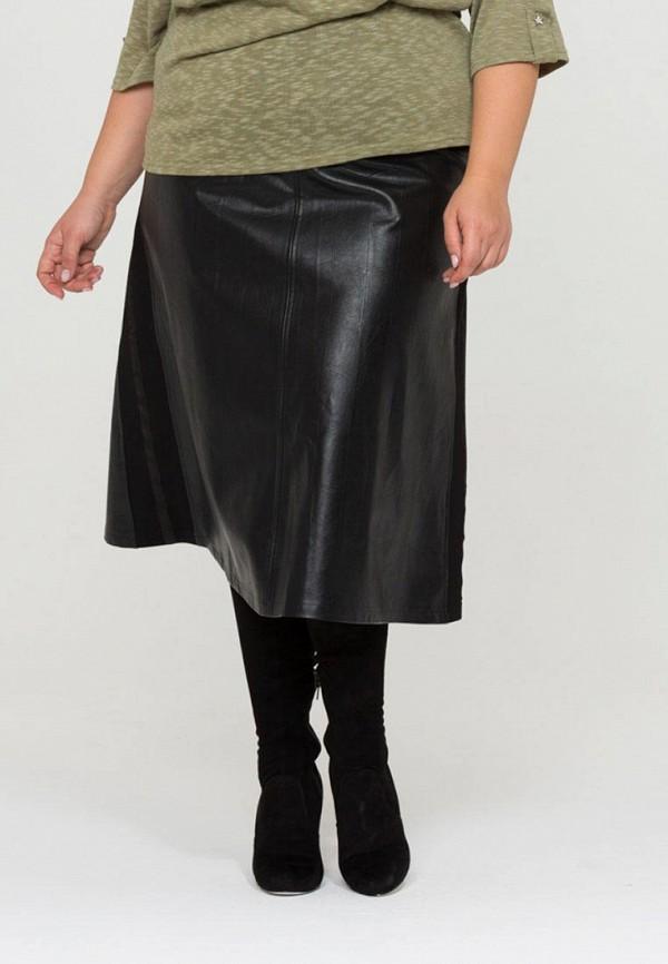 женская юбка intikoma, черная