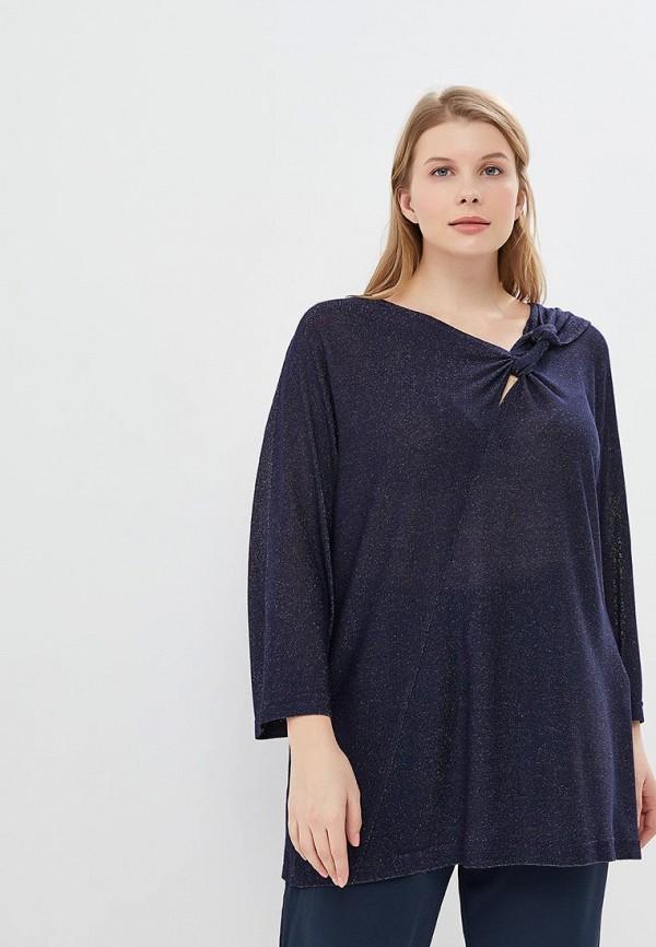 женская блузка intikoma, синяя