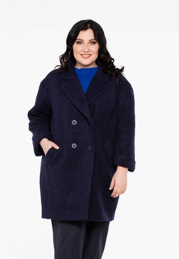 женское пальто intikoma, синее