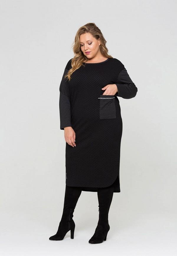 цены на Платье Intikoma Intikoma IN023EWGBMV3  в интернет-магазинах