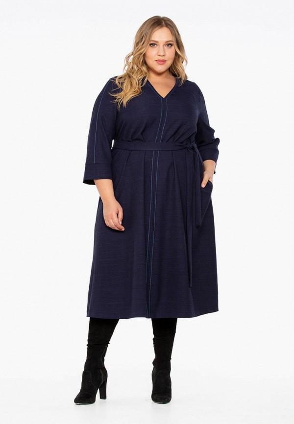 цена на Платье Intikoma Intikoma IN023EWGBMW7