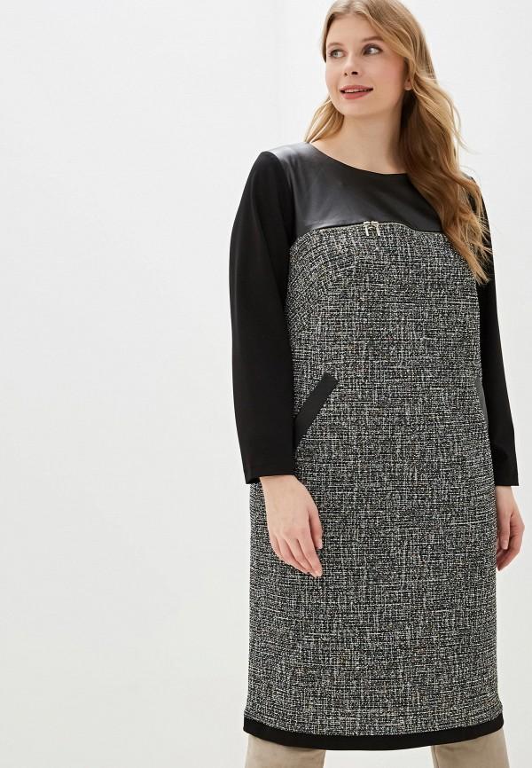 цена на Платье Intikoma Intikoma IN023EWGCCA1