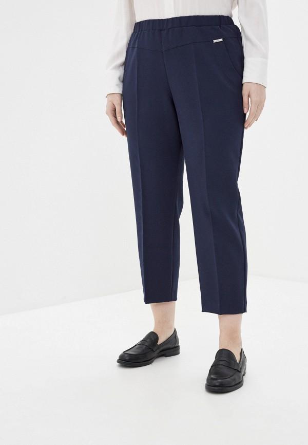 женские прямые брюки intikoma, синие