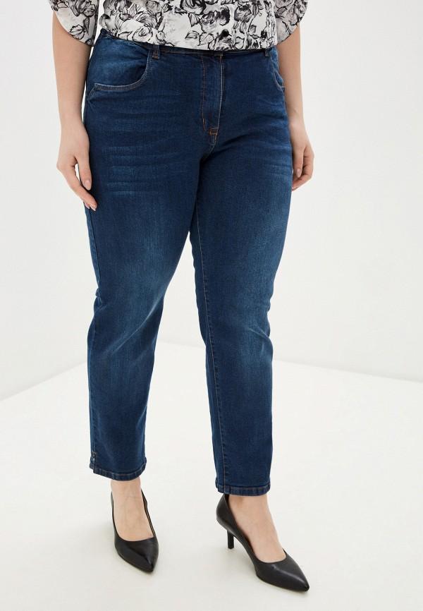 женские джинсы intikoma, синие