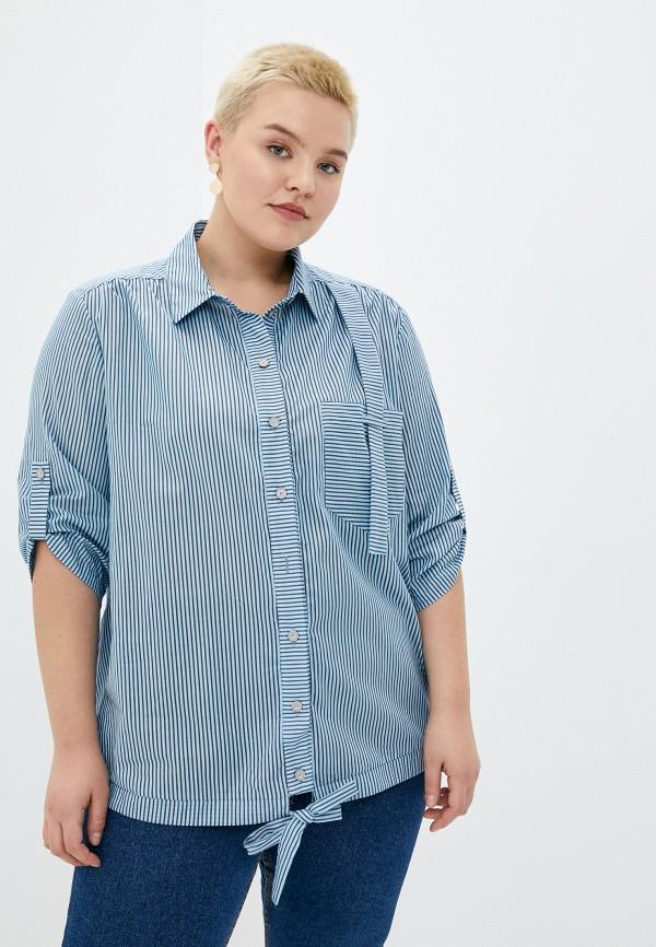 женская рубашка с длинным рукавом intikoma, голубая