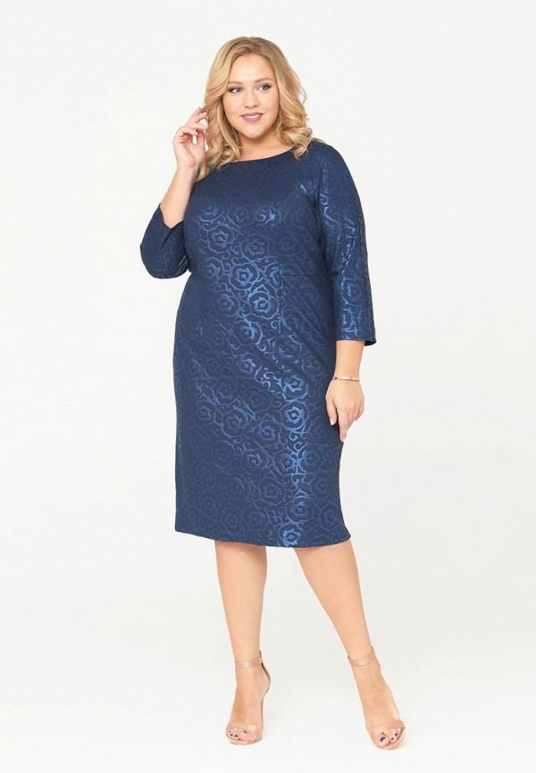 где купить Платье Intikoma Intikoma IN023EWYYF36 по лучшей цене