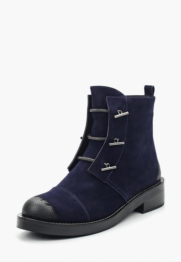 все цены на Ботинки Inario Inario IN029AWUOK93 онлайн