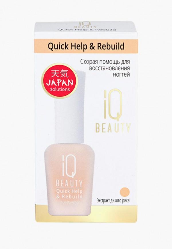 Средство для восстановления ногтей IQ Beauty IQ Beauty IQ001LWBHLQ2 dayan 5 zhanchi 3x3x3 brain teaser magic iq cube
