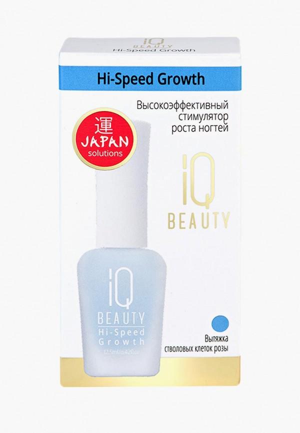 Средство для роста ногтей IQ Beauty IQ Beauty IQ001LWBHLQ3 суперстойкая защита маникюра 12 5 мл iq beauty