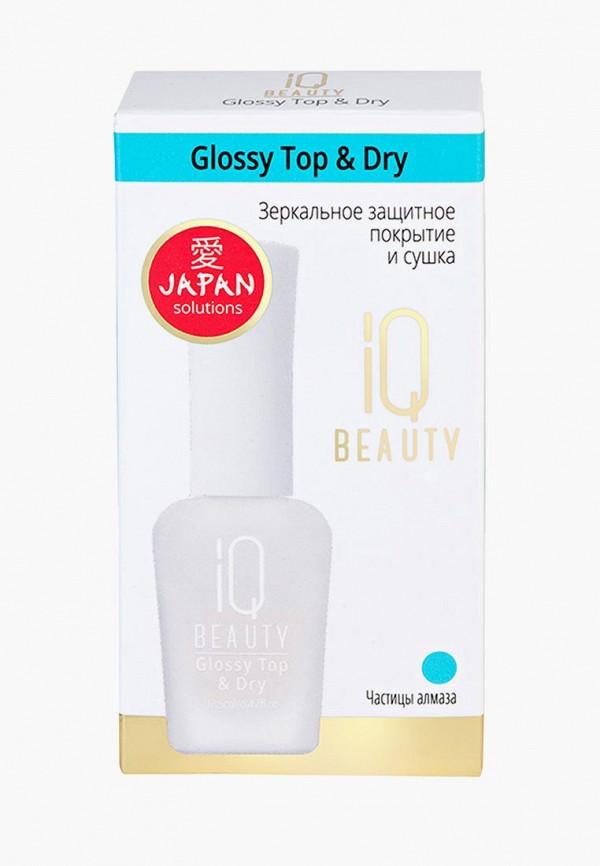 Сушка для лака IQ Beauty IQ Beauty IQ001LWBHLQ8 суперстойкая защита маникюра 12 5 мл iq beauty