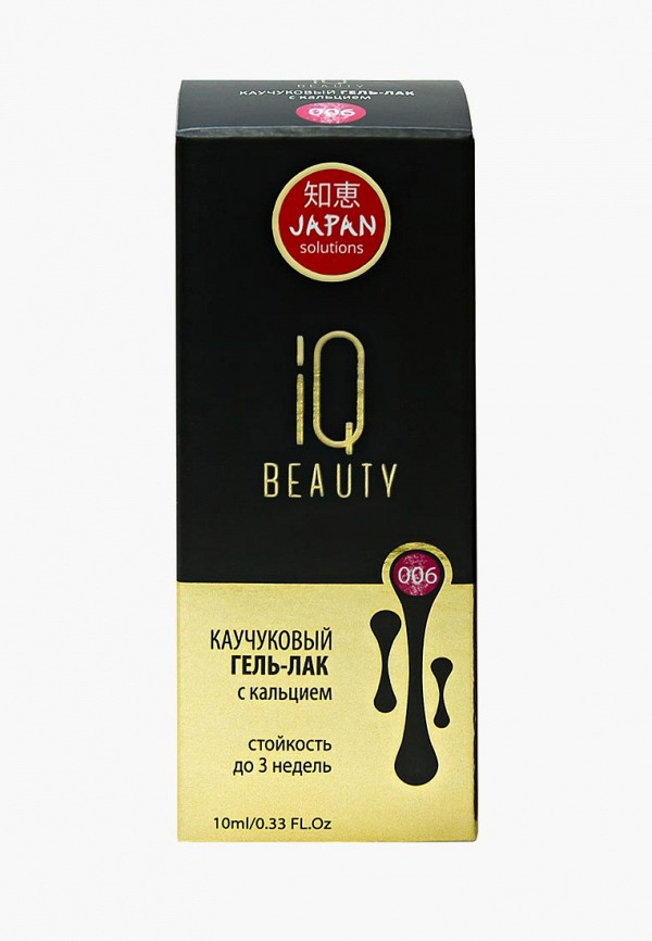 лак для ногтей iq beauty, красный
