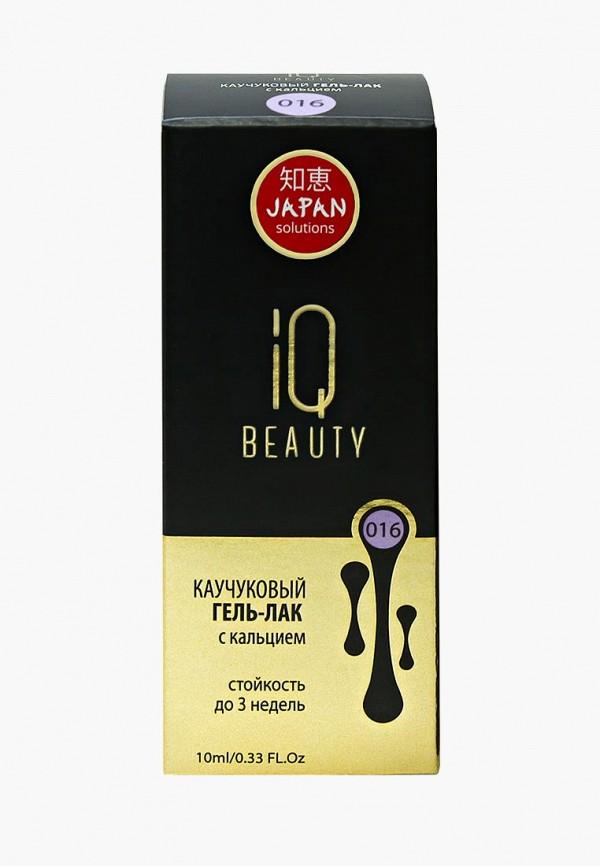 Гель-лак для ногтей IQ Beauty IQ Beauty IQ001LWCQKX6 платье ruxara ruxara mp002xw0zzim