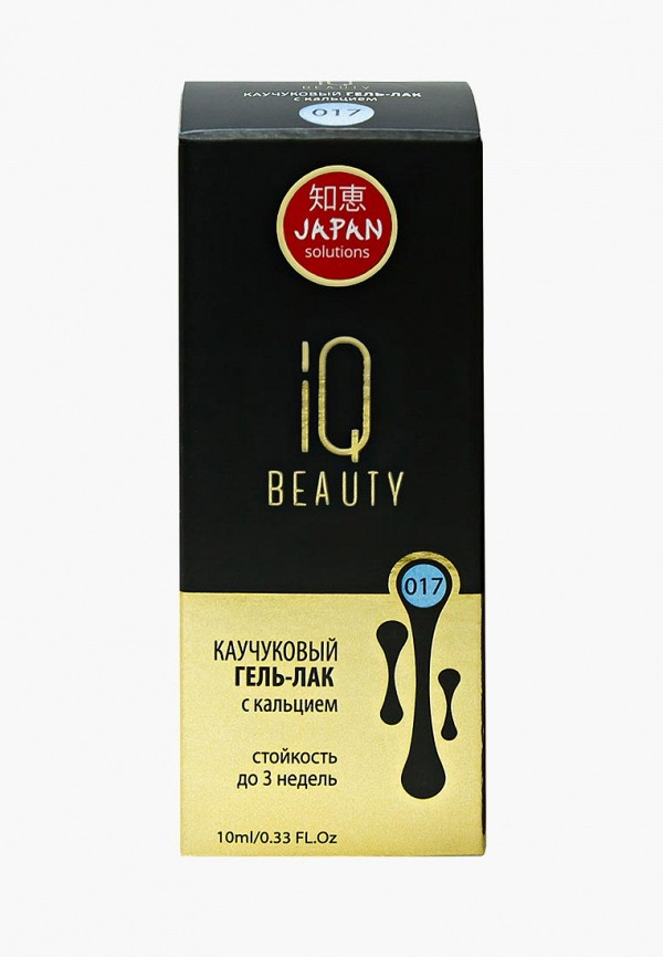 Гель-лак для ногтей IQ Beauty IQ Beauty IQ001LWCQKX7 brain iq trainer ball