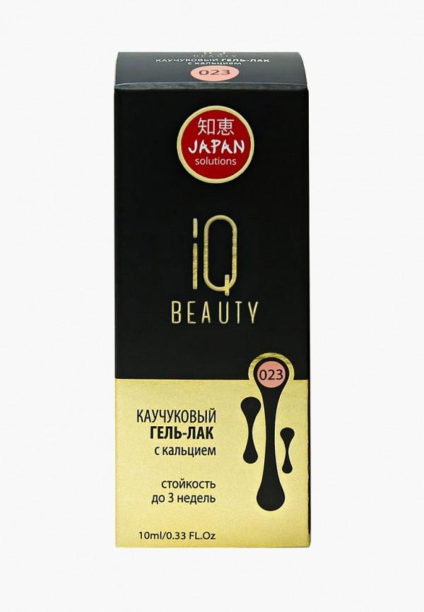 Гель-лак для ногтей IQ Beauty IQ Beauty IQ001LWCQKY3 гель лак для ногтей iq beauty iq beauty iq001lwcqkx4