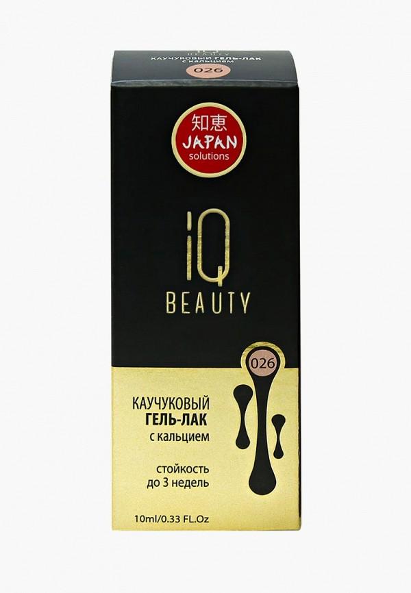 лак для ногтей iq beauty, коричневый