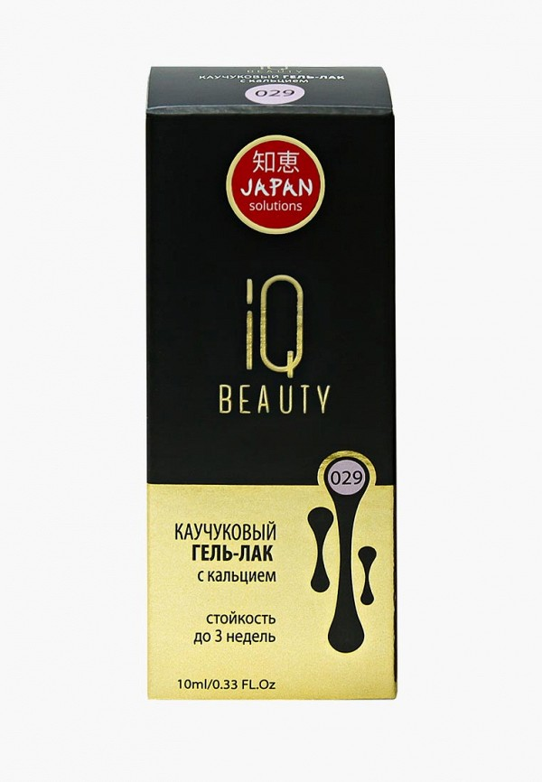 лак для ногтей iq beauty, серый