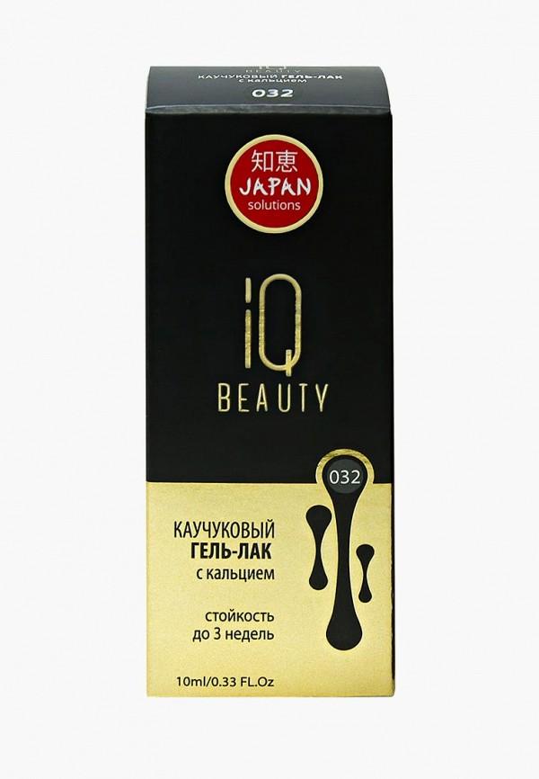 Гель-лак для ногтей IQ Beauty IQ Beauty IQ001LWCQKZ2 цены