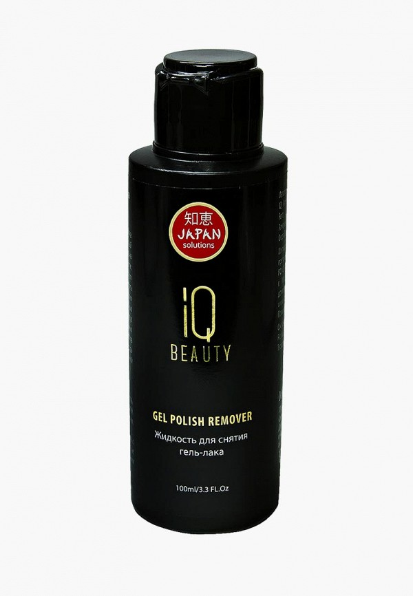 Средство для снятия лака IQ Beauty IQ Beauty IQ001LWCQKZ5 средство для эпиляции beauty 2015 800g w 0014
