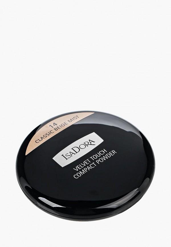 Пудра Isadora Isadora IS006LWMSV87 isadora isadora пудра компактная velvet touch compact powder 10 10 г