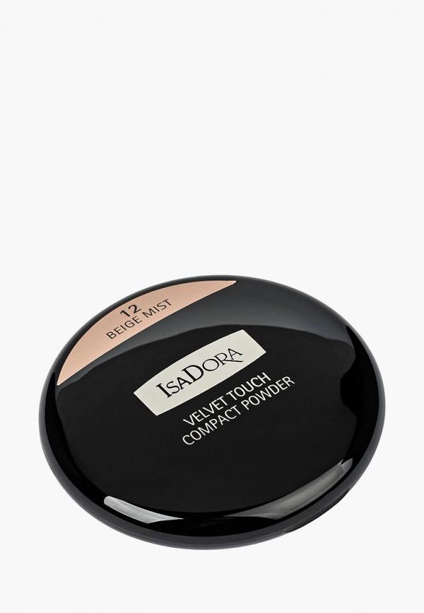 Пудра Isadora Isadora IS006LWMSV89 isadora isadora пудра компактная velvet touch compact powder 10 10 г