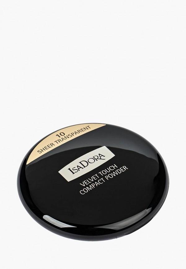 Пудра Isadora Isadora IS006LWMSV91 isadora isadora пудра компактная velvet touch compact powder 10 10 г