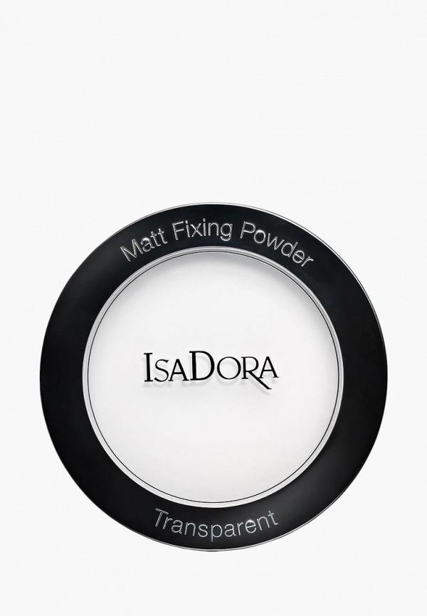 Пудра Isadora Isadora IS007LWXYO53 isadora isadora пудра компактная velvet touch compact powder 10 10 г