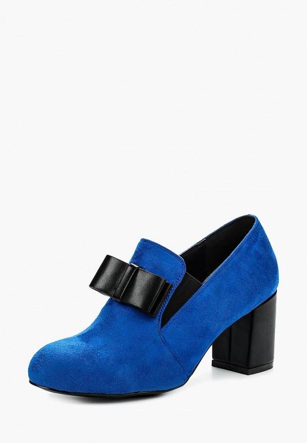женские ботильоны item black, синие