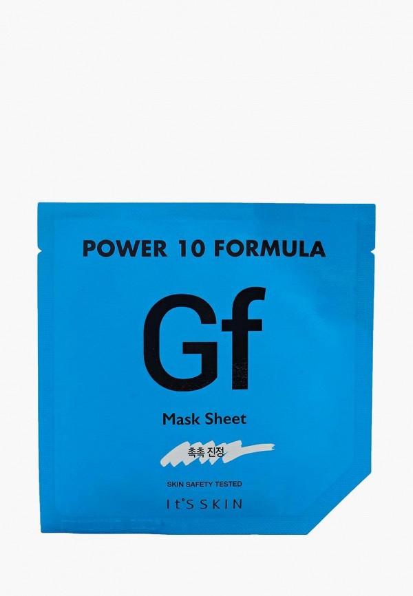 Маска для лица It's Skin, Power 10 Formula , увлажняющая, 25 мл, it005lwyjl35, Весна-лето 2019  - купить со скидкой
