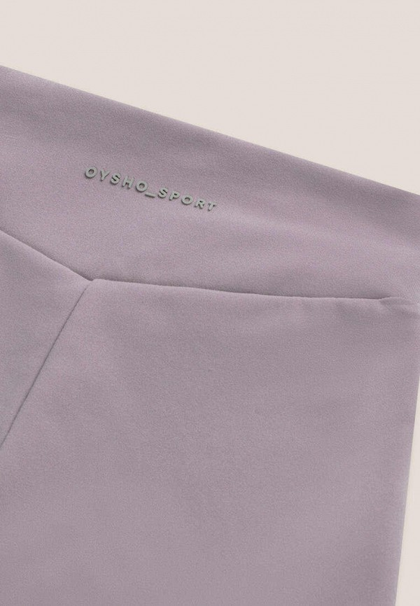 Шорты для девочки спортивные Oysho цвет фиолетовый  Фото 3