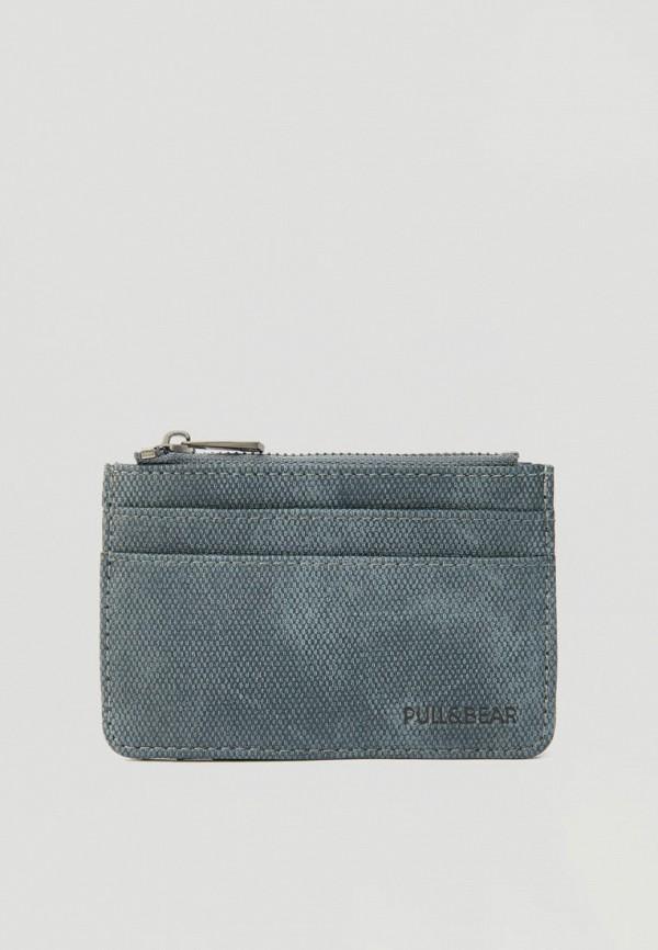 мужской кошелёк pull & bear, синий