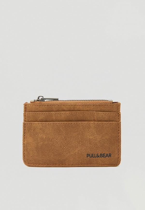 мужской кошелёк pull & bear, коричневый