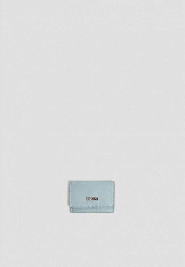 женский кошелёк pull & bear, бирюзовый