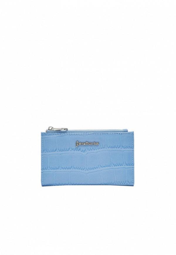 женский кошелёк stradivarius, голубой