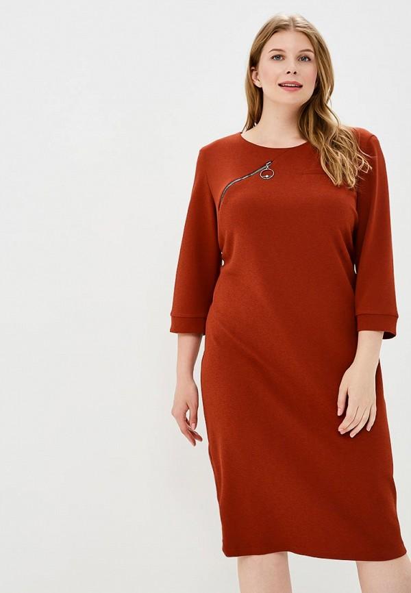 купить Платье Izabella Izabella IZ002EWBULH1 по цене 4500 рублей