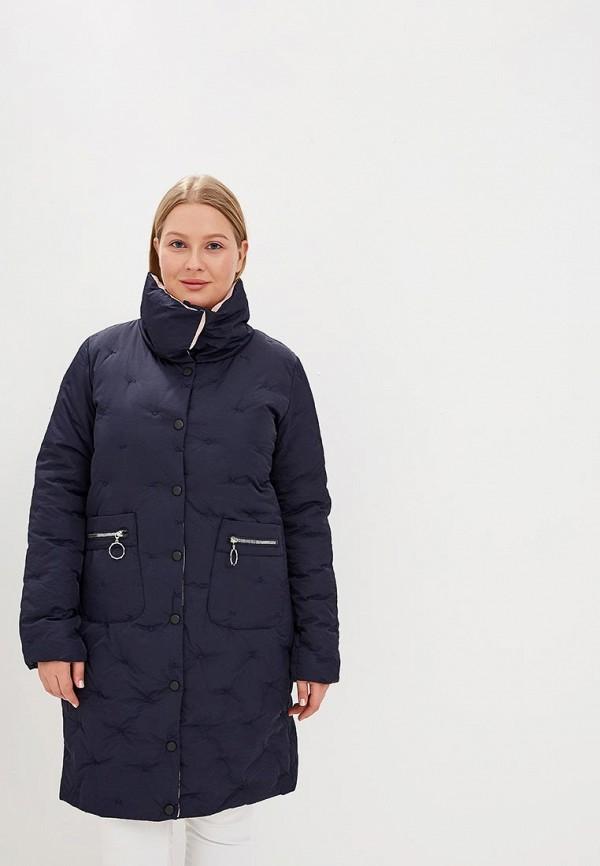 Демисезонные куртки Izabella