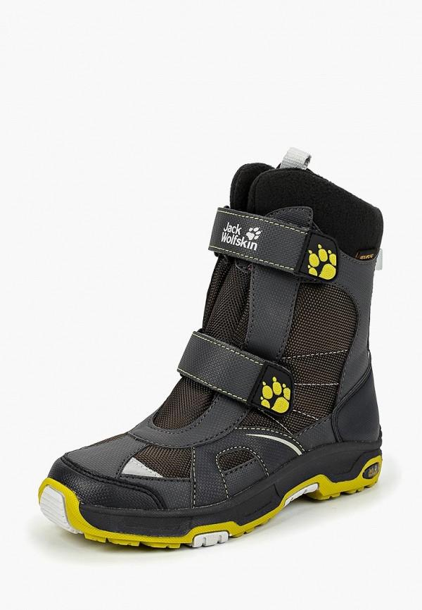 Ботинки Jack Wolfskin Jack Wolfskin JA021ABCOEL3 цены онлайн