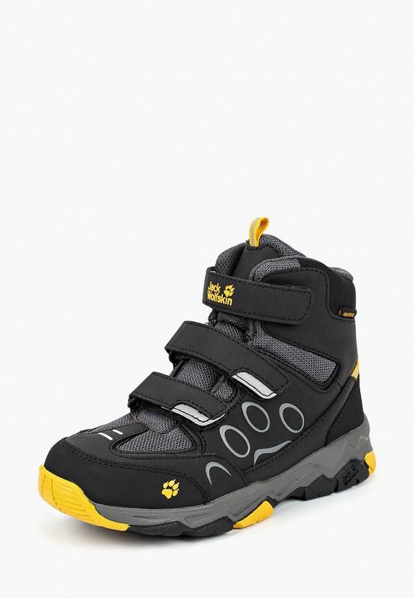 Купить Ботинки Jack Wolfskin, MTN ATTACK 2 TEXAPORE MID VC K, ja021abcoel6, черный, Осень-зима 2018/2019