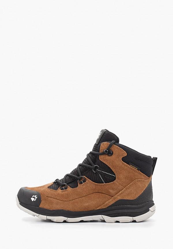 ботинки jack wolfskin для мальчика, коричневые