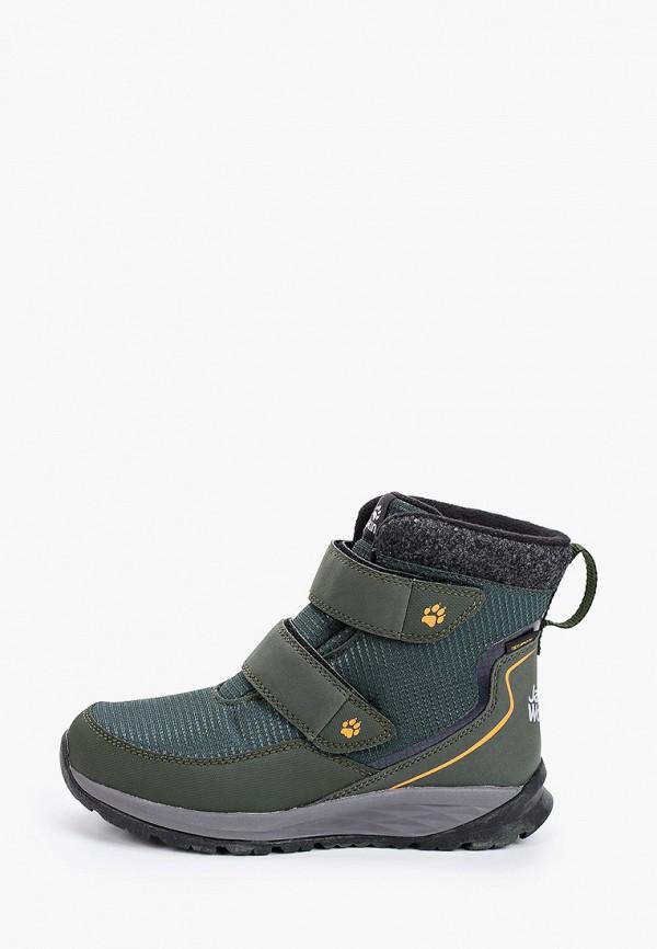 ботинки jack wolfskin для мальчика, зеленые