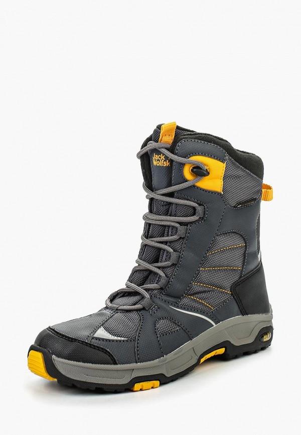 Ботинки Jack Wolfskin Jack Wolfskin JA021ABKMT64 цены онлайн