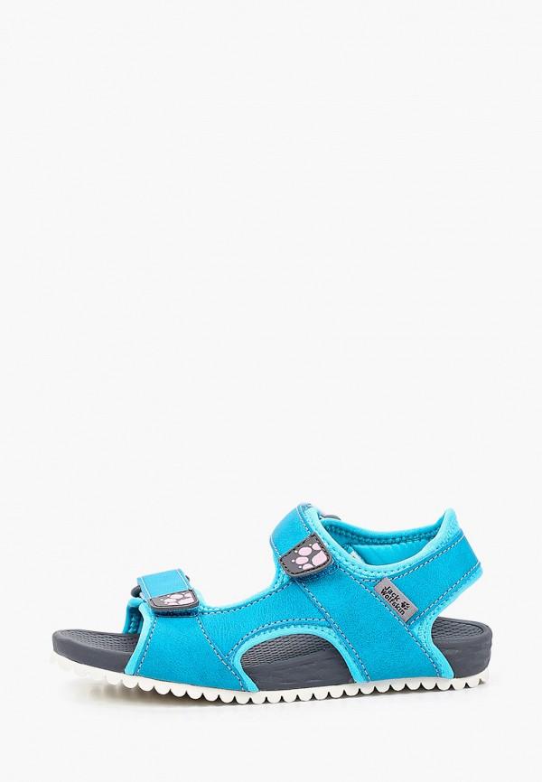 сандалии jack wolfskin для мальчика, голубые