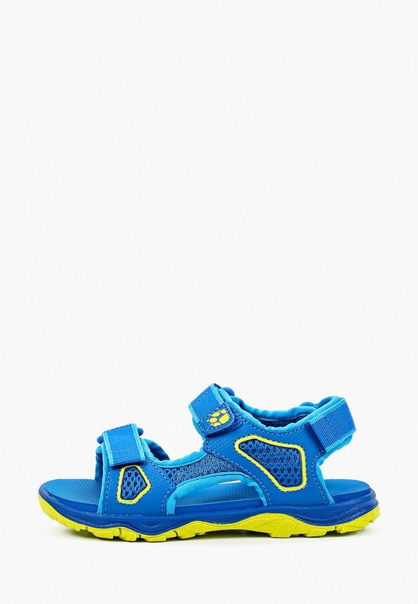 сандалии jack wolfskin для мальчика, синие