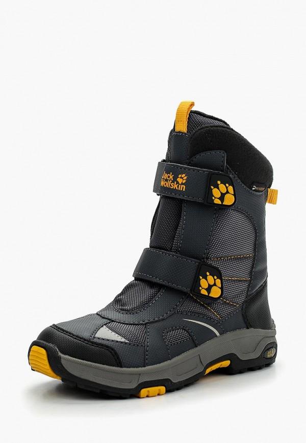 Ботинки Jack Wolfskin Jack Wolfskin JA021ABWHY27 jack wolfskin сумка cross run