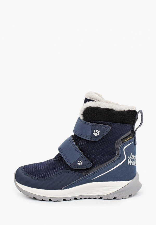 ботинки jack wolfskin для девочки, синие