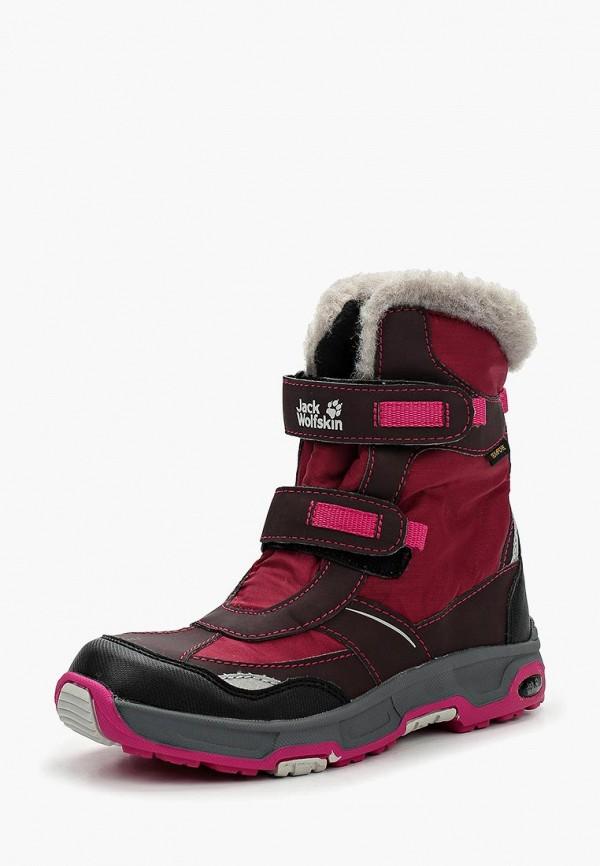 Ботинки для девочки Jack Wolfskin 4012013-2103
